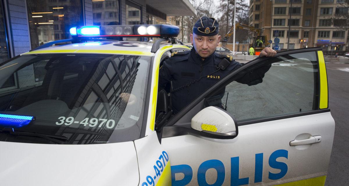 Ny högskola för poliser 2019